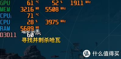 零成本打造pc游戏性能帧数监测仪