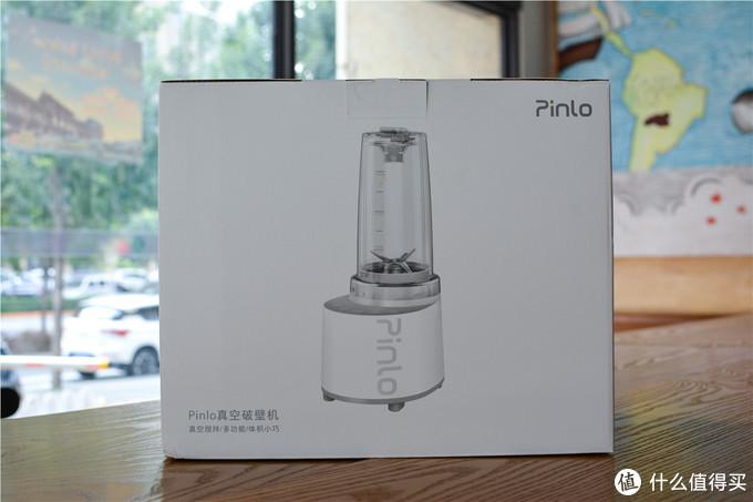 899元小米Pinlo真空破壁机,堪比千元机,不负性价比