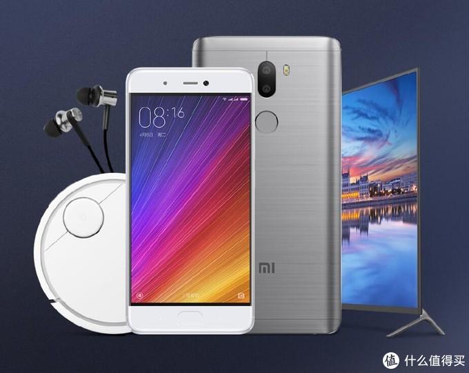 小米5s系列手机