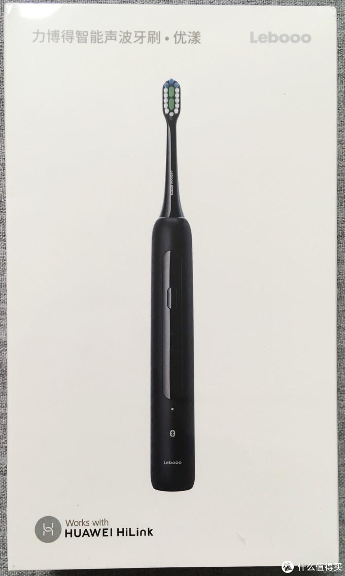 听说华为出电动牙刷了——huawei Hilink华为&力博得声波电动牙刷初体验(对比Oral-B)