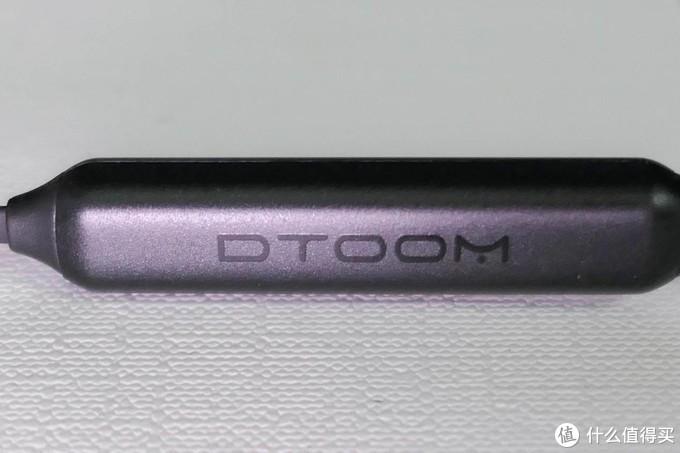 DTOOM 鹿图571B无线蓝牙耳机轻体验