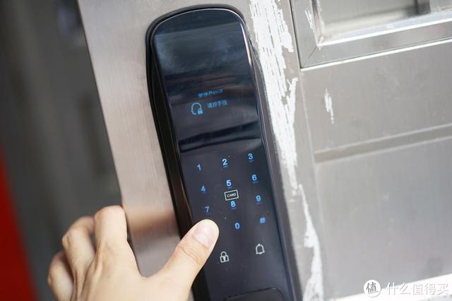 便捷安全两不误,希箭C1炫酷黑全自动智能锁入手记