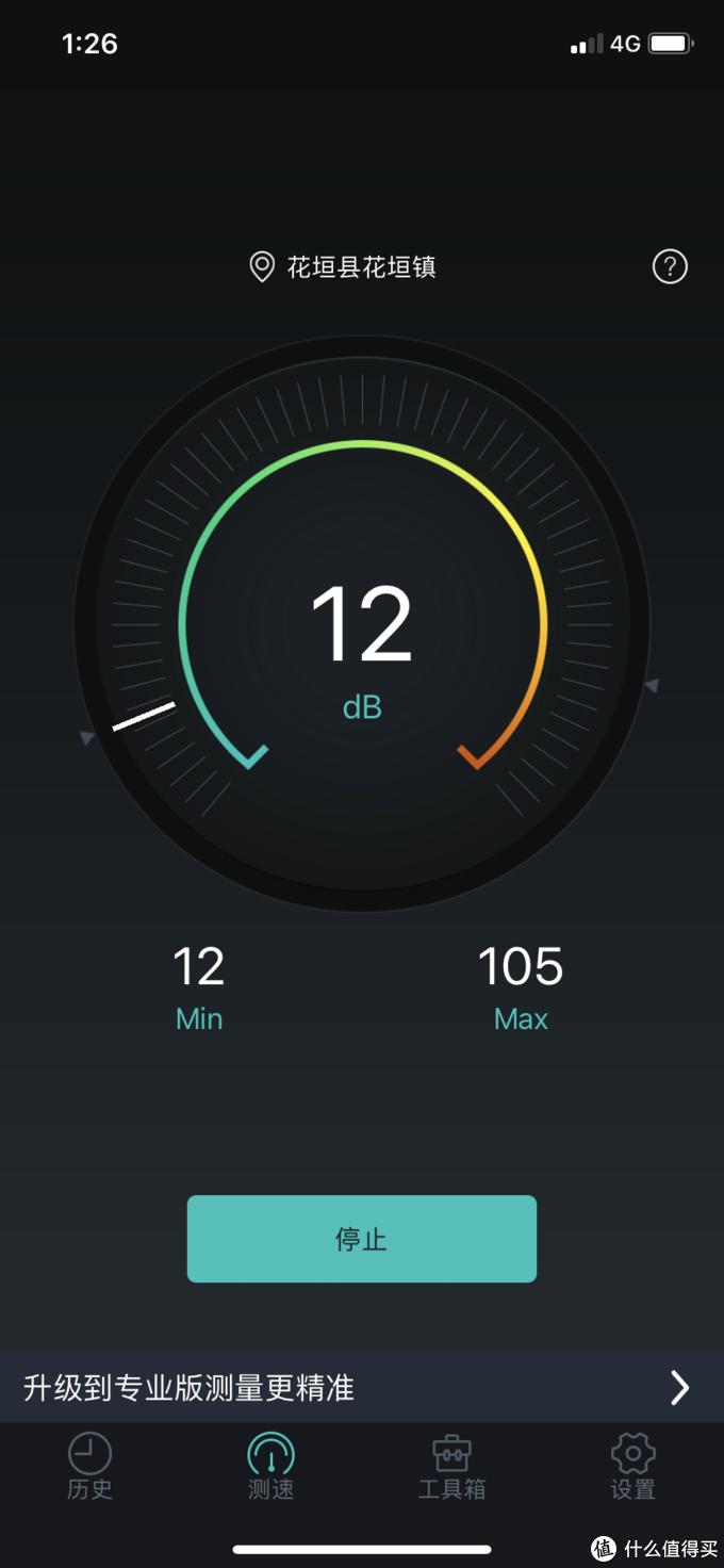 这是用app测的分贝值