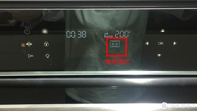 蒸烤箱选嵌入式有哪些优点?嵌入式蒸烤箱快速上手攻略