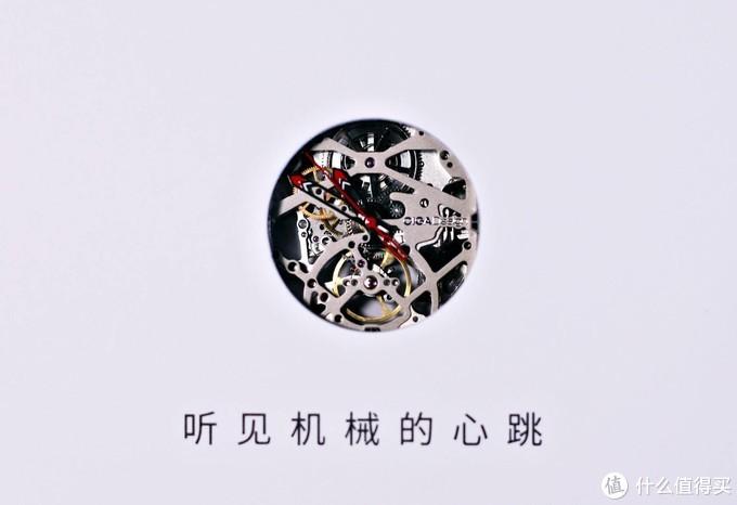 """""""玩""""表初烧:蓝宝石镜面玺佳机械表·Z系列使用分享"""