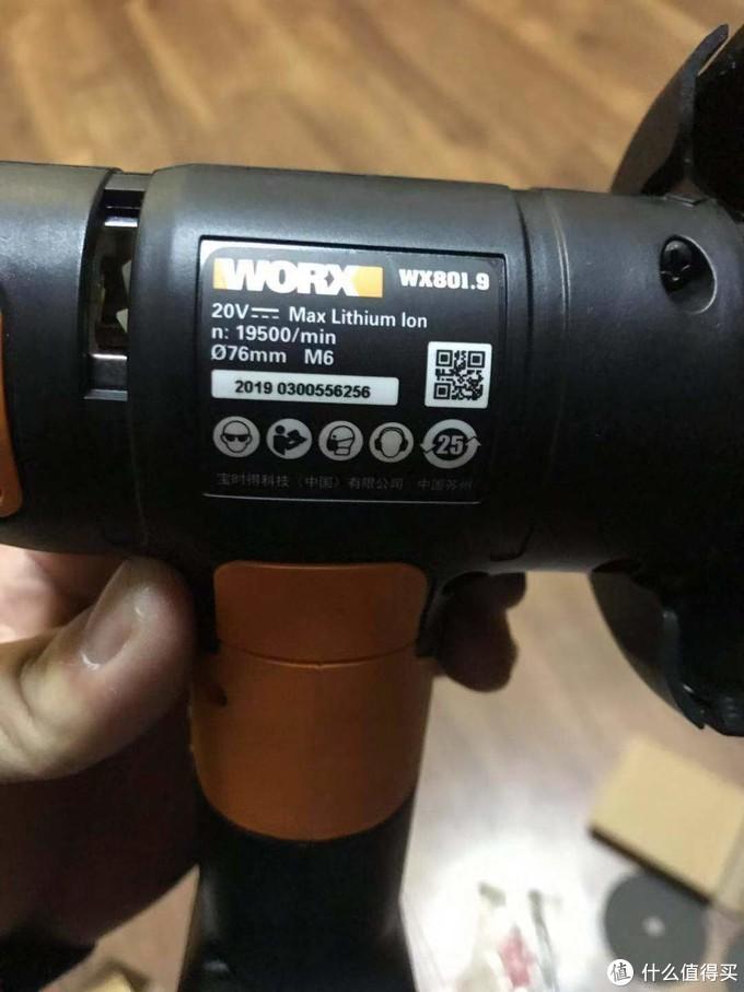 威克士WX801.9迷你角磨机评测报告