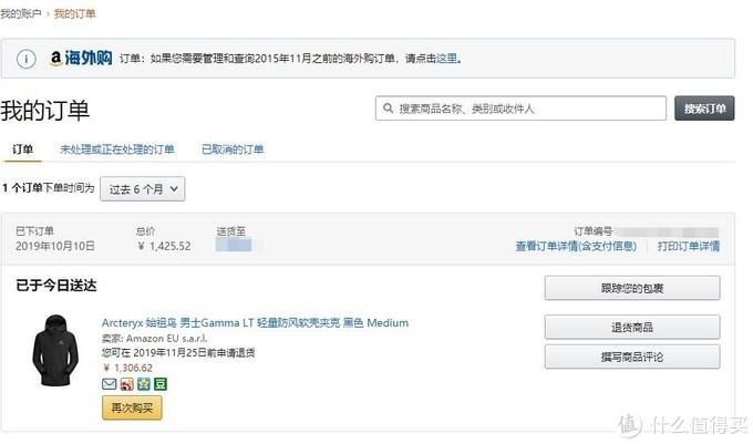购买截图,10号买的21号才送到,速度有点慢的!