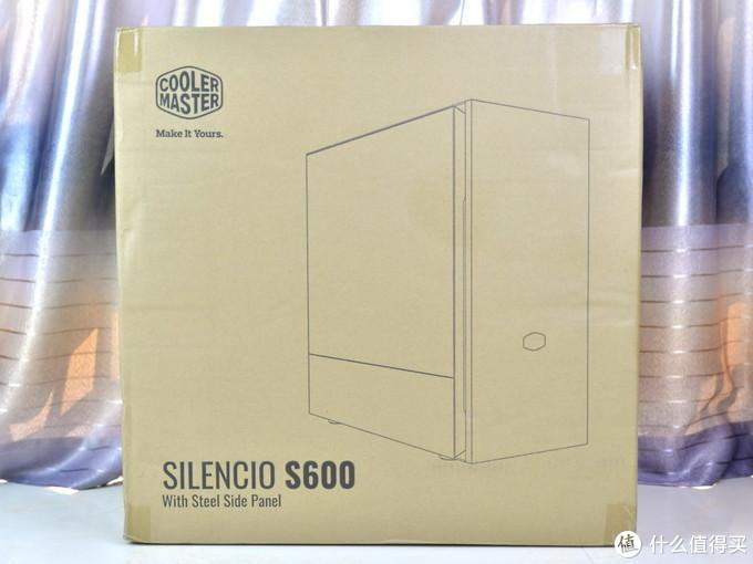 空间更大,细节再升级,酷冷至尊清风侠S600升级版