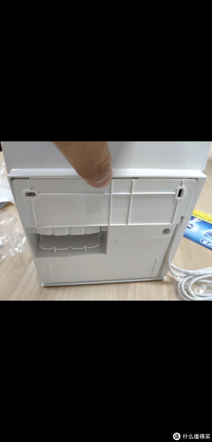Oral-B 欧乐-B WaterJet 冲牙器开箱