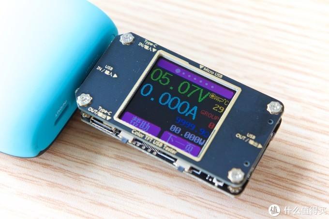 【奇葩说】拿块国砖来测电量?——炬为A3-B USB测电表蓝牙版