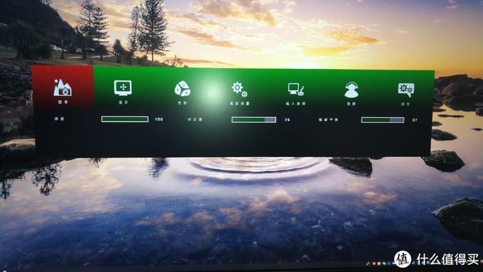 2K显示器平民之选——京选dostyle DM320QD 32英寸2K高清显示器