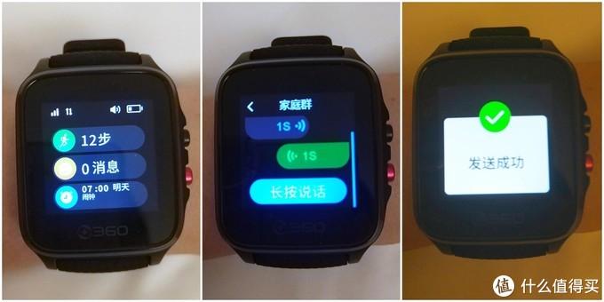 通话功能,健康守护,定位跟踪,一键SOS的老人贴心关爱----360 OL201健康手表测评