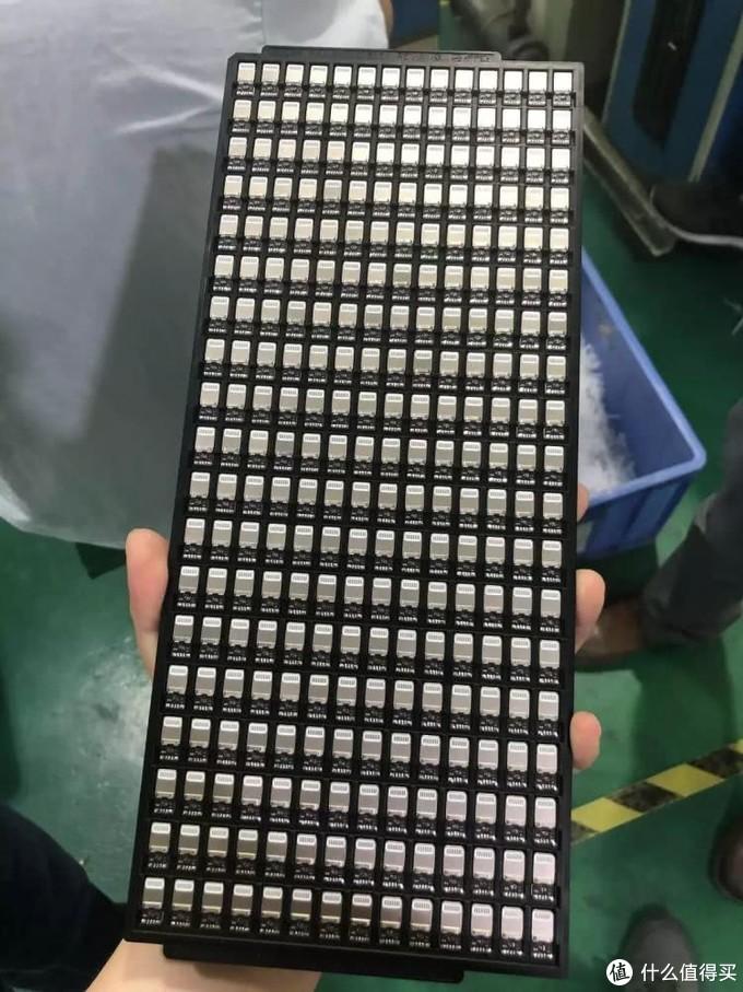 C94 芯片端子