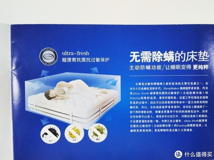 某款原产地原装进口床垫品牌
