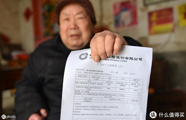 13000元年保费白交?32岁女子患肿瘤后买保险,50万重疾险拒赔!