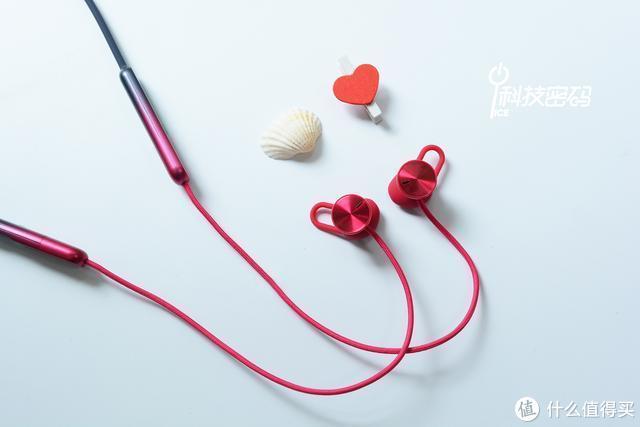 持久续航随身充电 荣耀xSport PRO运动蓝牙耳机体验分享