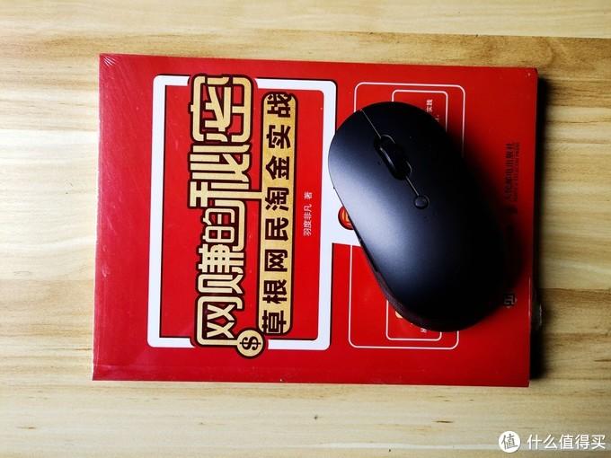体验小米旗下生态链双模鼠标,不用鼠标垫也能流畅使用!米物S500