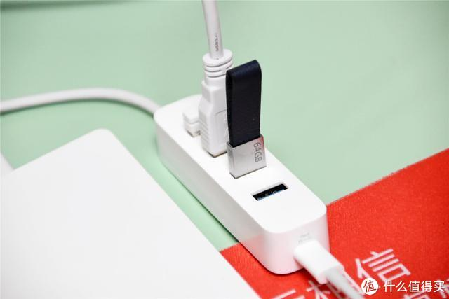 小米笔记本的新朋友--小米USB3.0分线器