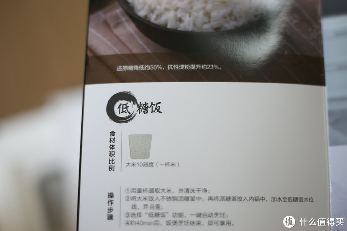 终归是为了让大家吃上一碗健康的米饭-美的低糖电饭煲!
