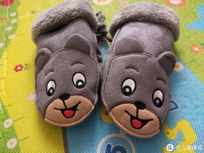 小熊,小熊!温暖我的双手!