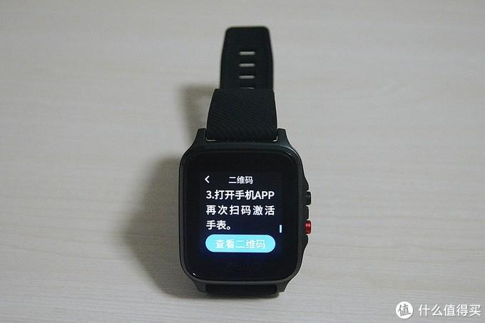 贴身守护——小测360 OL201 健康手表