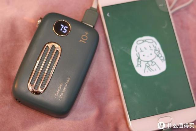 谁还过光棍节啊!送这个复古可爱的充电宝,双十一就是情人节