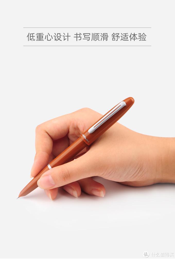 平价钢笔-NATAMI奈多美初见系列钢笔