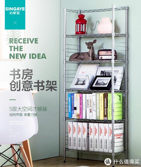 双11囤书忙,私人收纳的保存维护图书方法及用品购买使用经验谈之分享