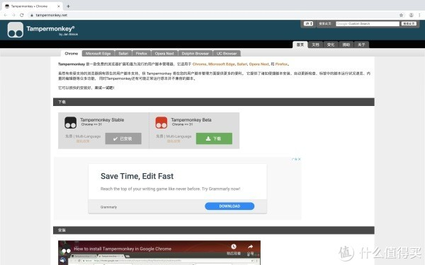 Chrome插件(谷歌浏览器插件)—私人珍藏推荐