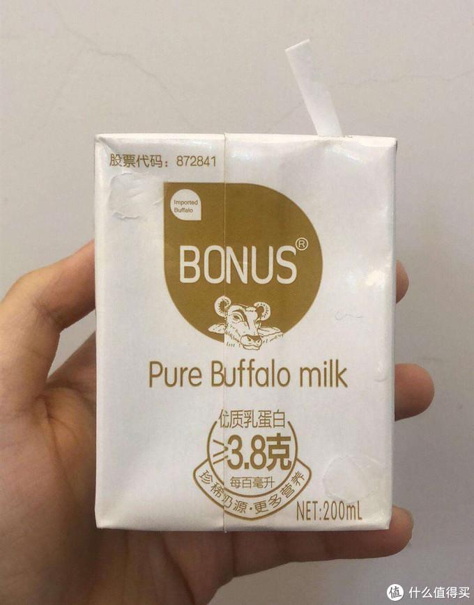 口味挑剔喝什么?娟姗奶和水牛奶,打开新世界的大门!