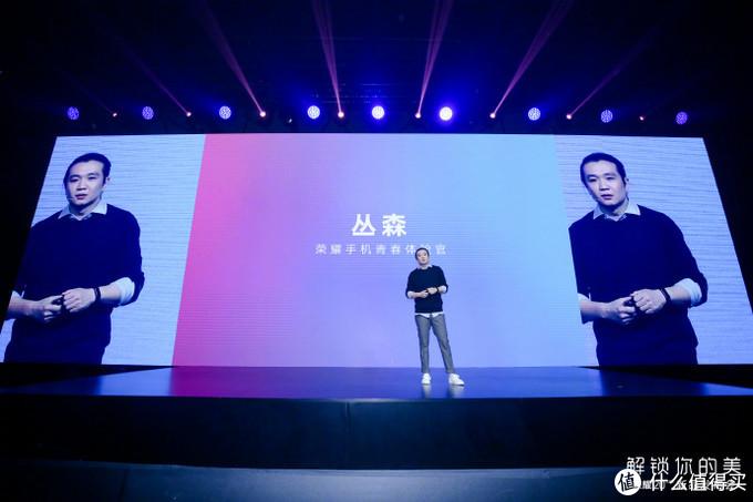 荣耀20青春版在京发布 设计官白敬亭:买就对了