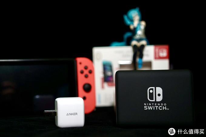 为Switch再一次充值 — Anker 任天堂Switch定制版移动电源