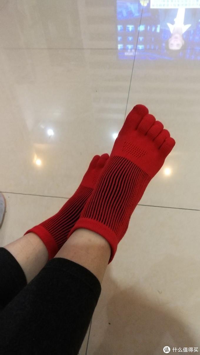 【国庆七天乐】众测实惠福袋之爱燃烧发热3D五指袜众测报告