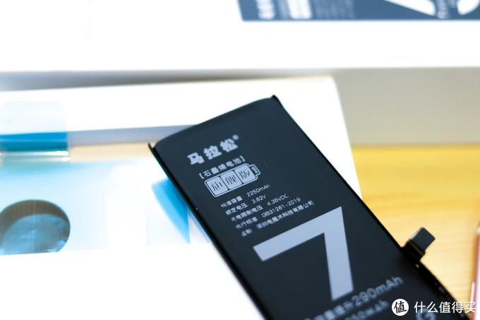 给iPhone 7换块新电池,让续航再坚持一年吧!