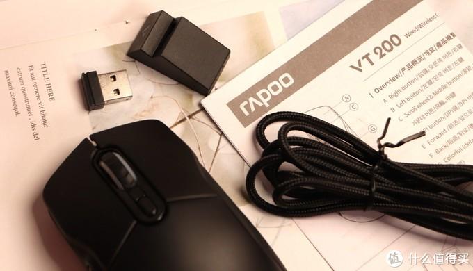 畅享电竞级无线快感 雷柏VT200双模版电竞游戏鼠标实力圈粉