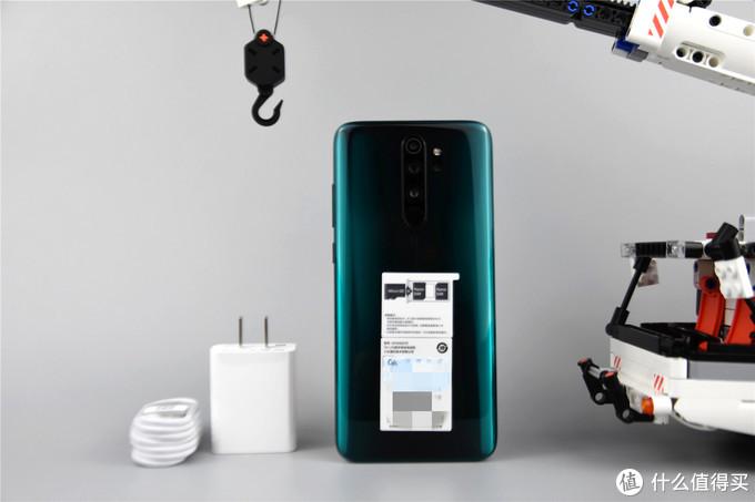 红米Note8 Pro开箱:一款不错的良心千元机