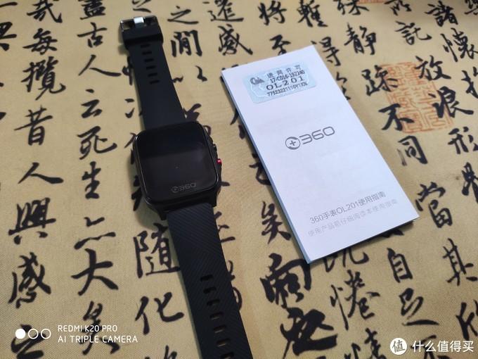 360 OL201健康手表简单感受