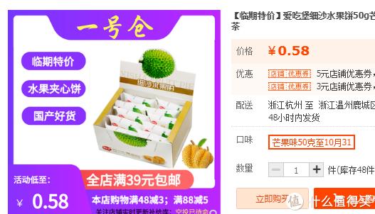 100元塞满购物车~蜡笔推荐的5元以下美食小物清单~承包你的一整个十月