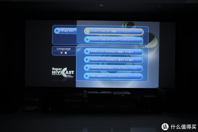 我们需要用的视频调试功能,选择其中的对比度、亮度,在这之前,先去字幕菜单下面把字幕改成中文。