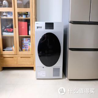 低温烘干细心呵护你的衣物, Frilec菲瑞柯10公斤热泵干衣机