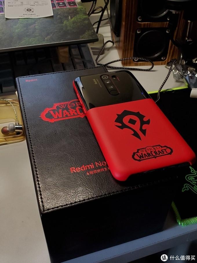红米Note8 Pro魔兽部落版值得买首开
