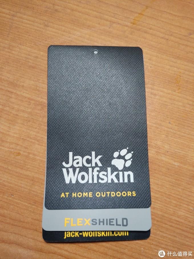 白菜价Jack wolfskin冲锋衣究竟香不香?