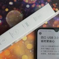 小米四口USB 3.0扩展分线器怎么样开箱评测(四口|兼容|热插拔|性价比)