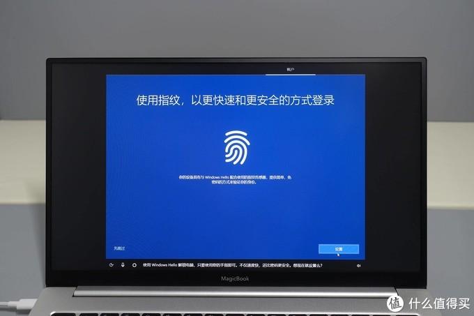 荣耀MagicBook Pro科技尝鲜版Windows10系统安装及使用体验