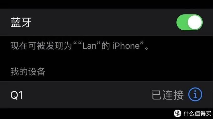 19.9的真无线蓝牙耳机香不香,iPhox 爱福克斯 Q1开箱小测