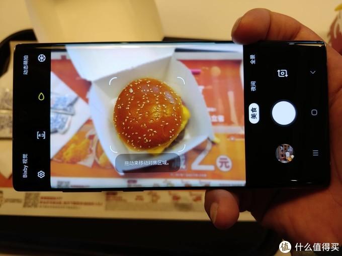 三星Galaxy Note10体验评测续篇之:网红城市灯光秀到底该如何拍得妙不可言