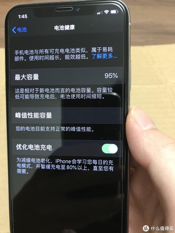 卖掉iPhone11入手Iphone X?