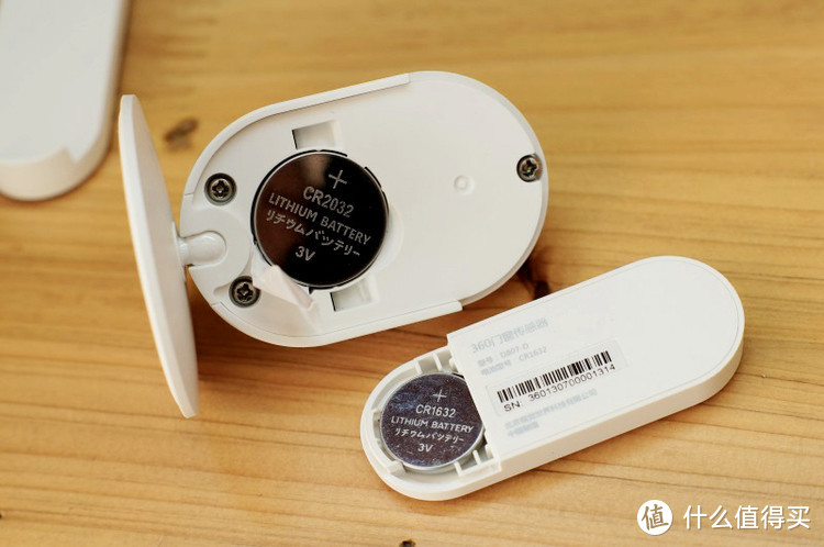 把安全从虚拟做到现实——360家庭安防套装测评