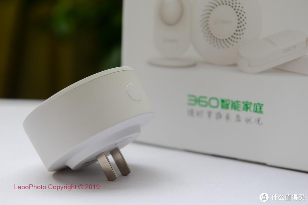 轻轻一粘,快速构建家庭智能安防网络—360安防套装