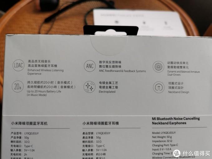 都是499,华为freelace和小米降噪项圈蓝牙耳机怎么选?